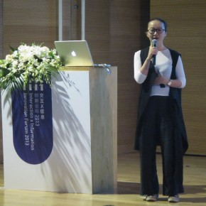 "Shi Jinxin Artistic Director of XIN ACT LAB 290x290 - ""Data, Wisdom, Life"" – In-Depth Report of im Interaction X Information Innovation Forum"