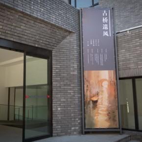 """View of """"Elegant Ancient Bridges Guan Guangzhi Guan Naiping Zhai Xinjian and Zhai Bo's Exhibition"""" (1) 290x290 - Elegant Ancient Bridges – Guan Guangzhi, Guan Naiping, Zhai Xinjian and Zhai Bo's Exhibition at CAFA"""