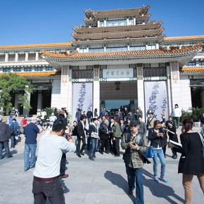 "View of the opening ceremony of ""Beijing Exhibition of Chinese Painting and Calligraphy by Shi Hu""01 290x290 - Beijing Exhibition of Chinese Painting and Calligraphy by Shi Hu grandly opened at National Art Museum of China"