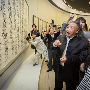 "View of the opening ceremony of ""Beijing Exhibition of Chinese Painting and Calligraphy by Shi Hu""08 290x290 - Beijing Exhibition of Chinese Painting and Calligraphy by Shi Hu grandly opened at National Art Museum of China"