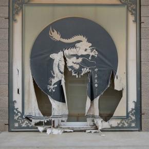 Wang Chuan Curtains 40x30cm 290x290 - Wang Chuan: Colorful Solo Exhibit at Pékin Fine Arts Beijing