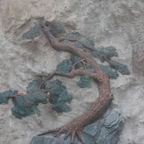 Wang Chuan Pine Tree 45x70cm 290x290 - Wang Chuan: Colorful Solo Exhibit at Pékin Fine Arts Beijing