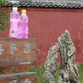 Wang Chuan Pusa Peak 90x60cm 290x290 - Wang Chuan: Colorful Solo Exhibit at Pékin Fine Arts Beijing