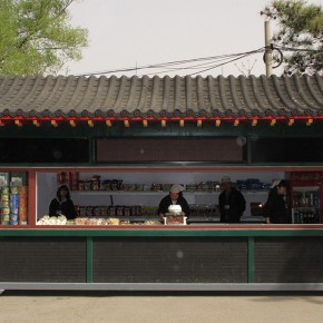 Wang Chuan Snack Bar 45x30cm 290x290 - Wang Chuan: Colorful Solo Exhibit at Pékin Fine Arts Beijing