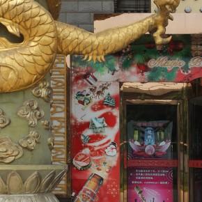 Wang Chuan The Left of Dragon Gate 30x40cm 290x290 - Wang Chuan: Colorful Solo Exhibit at Pékin Fine Arts Beijing