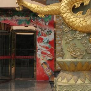 Wang Chuan The Right of Dragon Gate 30x40cm 290x290 - Wang Chuan: Colorful Solo Exhibit at Pékin Fine Arts Beijing