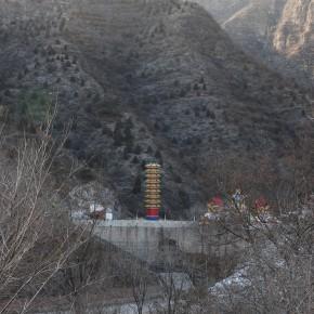 Wang Chuan Tower of Longqing Valley 龙庆峡塔 全景小图 30x45 290x290 - Wang Chuan: Colorful Solo Exhibit at Pékin Fine Arts Beijing