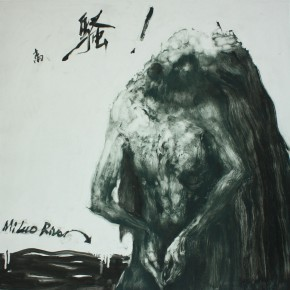 """Wang Jiang """"Lament"""" single piece of etching 50 x 49 cm 2010 290x290 - Carry The Tiger Down The Mountain: Works of Wang Huaxiang and His Students"""