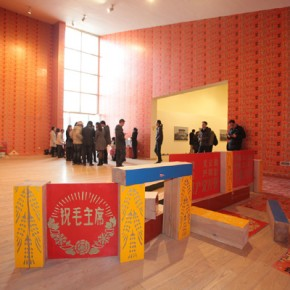 Wang Mingxian Cultural Revolution bricks installation 290x290 - The Zero State – First China Installation Art Biennale 2013 to be Presented in Beijing and Tianjin