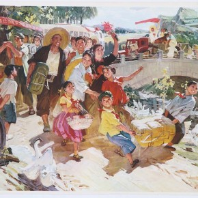 "Yu Zhenli ""Welcome My Brothers and Sisters to Countryside"" half open gouache 1973 290x290 - Self-deportation: Yu Zhenli Solo Exhibition Held at Today Art Museum"