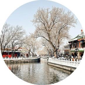 """Zhai Bo """"Yinding Bridge""""  290x290 - Elegant Ancient Bridges – Guan Guangzhi, Guan Naiping, Zhai Xinjian and Zhai Bo's Exhibition at CAFA"""