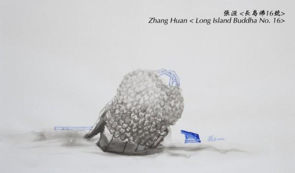 Zhang Huan, Long Island Buddha No.16