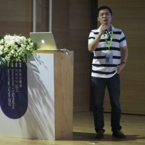 "Zhang Jingsong founder of Hangzhou Neocross deputy director of Institute of Human Computer Interaction 290x290 - ""Data, Wisdom, Life"" – In-Depth Report of im Interaction X Information Innovation Forum"