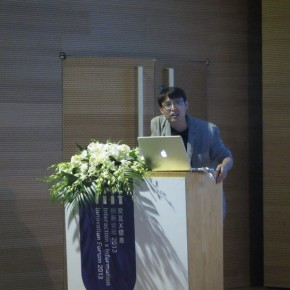 "Zhao Yong founder of Deep Glint 290x290 - ""Data, Wisdom, Life"" – In-Depth Report of im Interaction X Information Innovation Forum"