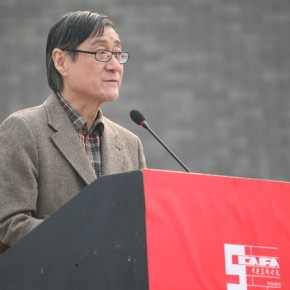 00 Pan Gongkai President of CAFA spoke at the ceremony 290x290 - Series of Academic Activities for Celebrating 95th Anniversary of the Establishment of CAFA