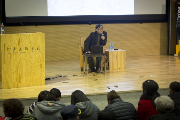 00 Pan Gongkai gave a lecture on The Boundary and End of Art