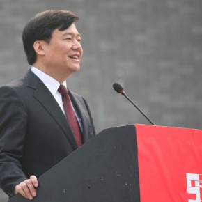 01 Gao Hong Party Secretary of CAFA presided over the ceremony 290x290 - Series of Academic Activities for Celebrating 95th Anniversary of the Establishment of CAFA