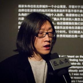 02 Curator Zhu Zhu 290x290 - Representative Ink Paintings by Zhu Wei Presented by Today Art Museum