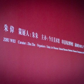 04 View of opening ceremony 290x290 - Representative Ink Paintings by Zhu Wei Presented by Today Art Museum