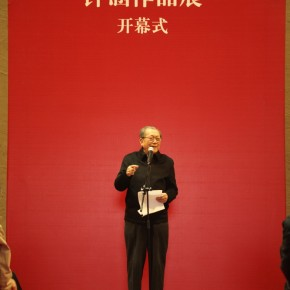 07 Large scale Retrospective Exhibition of Zhong Han Grandly Unveiled at the Art Museum of the Chinese Academy of Oil Painting 290x290 - Large-scale Retrospective Exhibition of Zhong Han Grandly Unveiled at the Art Museum of the Chinese Academy of Oil Painting