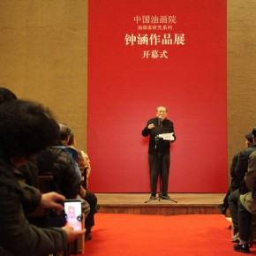 12 Large scale Retrospective Exhibition of Zhong Han Grandly Unveiled at the Art Museum of the Chinese Academy of Oil Painting 290x290 - Large-scale Retrospective Exhibition of Zhong Han Grandly Unveiled at the Art Museum of the Chinese Academy of Oil Painting