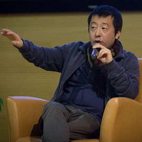 "Jia Zhangke Dialogue with Lin Xudong: Sketch Out China – from ""Xiao Wu"" to ""A Touch of Sin"""