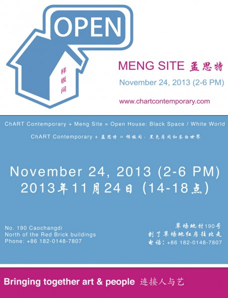 ChART-Contemporary-collaborating-with-Meng-Site-presents-Open-House-Black-Space--White-World