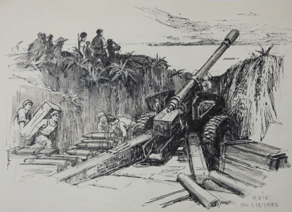 "Han Ke, ""After Shelling"", 45 x 32 cm, sketch on paper, 1962"