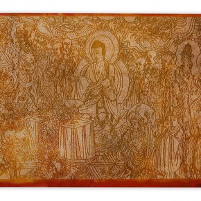Kang Jianfei Vajracchedika sutra 2012 Woodcut on Board 74x54cm 290x290 - Academy – Exhibition of Works of the Young Teachers from the Central Academy of Fine Arts