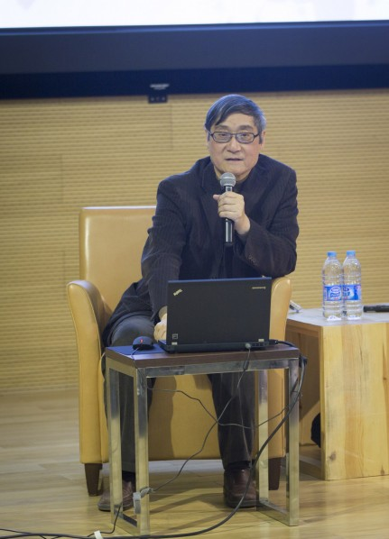 Pan Gongkai gave a lecture on The Boundary and End of Art 01