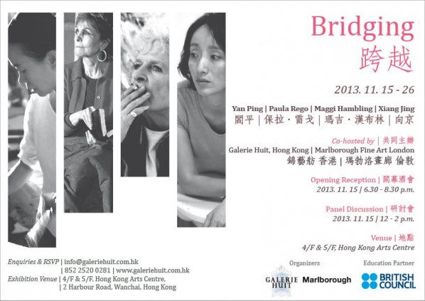 Poster of Bridging – Important Female Artists of Our Time Exhibition