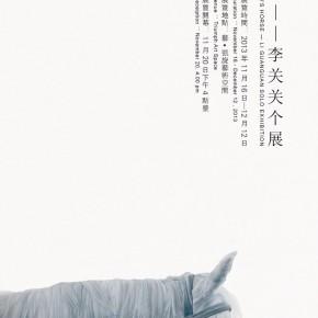 Poster of Guanguans Horse 290x290 - Guanguan's Horse – Solo Exhibition by Li Guanguan at Triumph Art Space