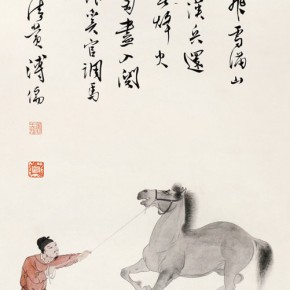 "Pu Xinyu ""A Syce Trains a Horse Figure""  290x290 - Collecting Osmund under the Pine Window – Pu Xinyu's Paintings Presented at Art Museum of Beijing Fine Art Academy"