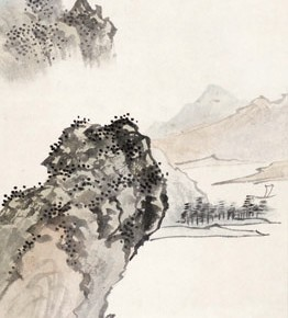 "Pu Xinyu ""Autumn Mountains Figure""  262x290 - Collecting Osmund under the Pine Window – Pu Xinyu's Paintings Presented at Art Museum of Beijing Fine Art Academy"