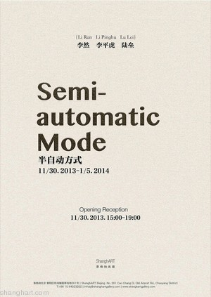 Semi-automatic Mode