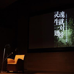 """The Soul Has a Pair of Wings"" Night of Poetry Recital at CAFA Art Museum"