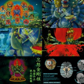 """Buddha Statue""Lu Yang, Wrathful King Kong Core, 2011; Single-channel video, Music by Yao Dajun,  Duration:1447"
