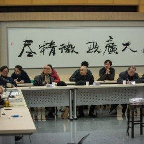 """""""Spirit and Practice – Seminar on School's History"""" Held in the School History Exhibition Hall 01 290x290 - """"Spirit and Practice – Seminar on School's History"""" Held in the School History Exhibition Hall"""