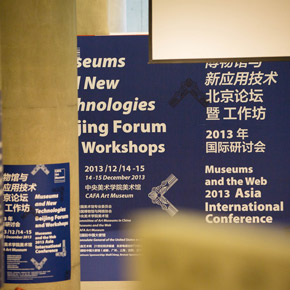 "The ""Museum and New Technologies"" Forum and Workshops, Museums and the Web 2013 International Conference Held in CAFA"
