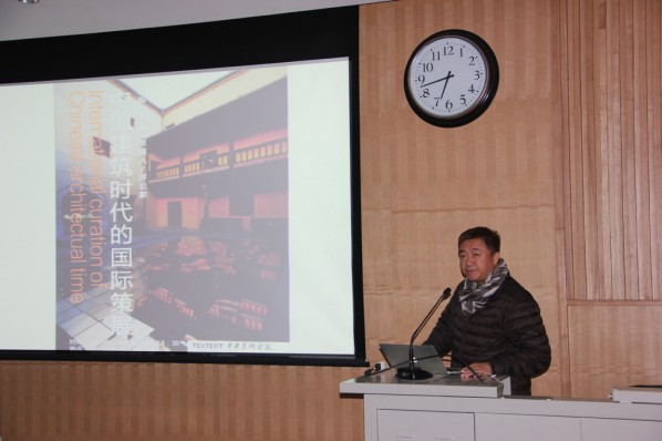 """01-View-of-""""Fang-Zhenning-International-Curation-of-Chinese-Architectural-Time"""""""