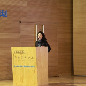 03-Lin-Yi,-Professor-of-School-of-Arts,-Peking-University-(academic-director)-
