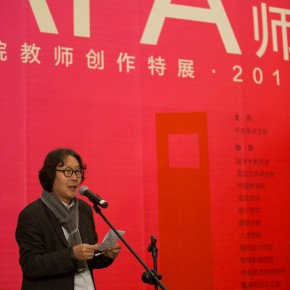 05 Xu Bing addressed at the Opening of CAFA Instructors Special Exhibition Showcasing Creations by Faculty Members of the Central Academy of Fine Arts 290x290 - CAFA Instructors: Special Exhibition Showcasing Creations by Faculty Members of the Central Academy of Fine Arts
