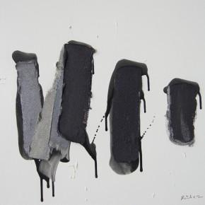 """07 Burigude Zhang, """"Vertical"""", acrylic on canvas, 80 x 100 cm, 2011"""