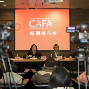 19 The Press Conference of CAFA Instructors Special Exhibition Showcasing Creations by Faculty Members of the Central Academy of Fine Arts 290x290 - CAFA Instructors: Special Exhibition Showcasing Creations by Faculty Members of the Central Academy of Fine Arts