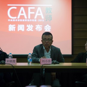 24 The Press Conference of CAFA Instructors Special Exhibition Showcasing Creations by Faculty Members of the Central Academy of Fine Arts 290x290 - CAFA Instructors: Special Exhibition Showcasing Creations by Faculty Members of the Central Academy of Fine Arts