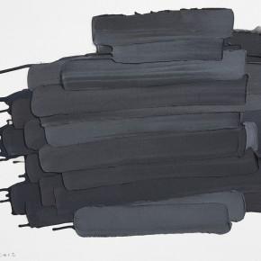 """36 Burigude Zhang, """"Heavily Floating"""", acrylic on canvas, 107 x 140 cm, 2012"""