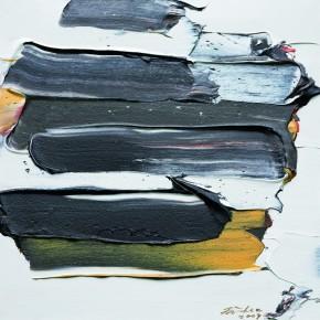 """39 Burigude Zhang, """"The One"""", acrylic on canvas, 51 x 51 cm, 2009"""