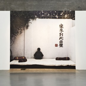 "Installation View of Beijing Voice:Relations 07 290x290 - The fourth installment of Pace Beijing's annual project ""Beijing Voice"" focuses on ""Relations"""