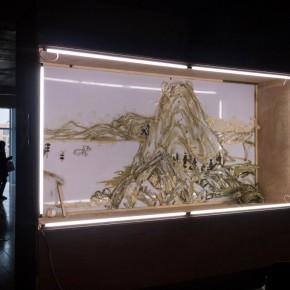 "Installation View of International Symposium on Background Story by Xu Bing 02 290x290 - International Symposium on ""Background Story"" by Xu Bing"