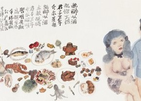 Li Jing A new take on scholars collating classic text 49x1440cm ink and color on paper 2009 290x207 - 2013 Chinese Invitational Exhibition of Ink and Wash opens at Today Art Museum